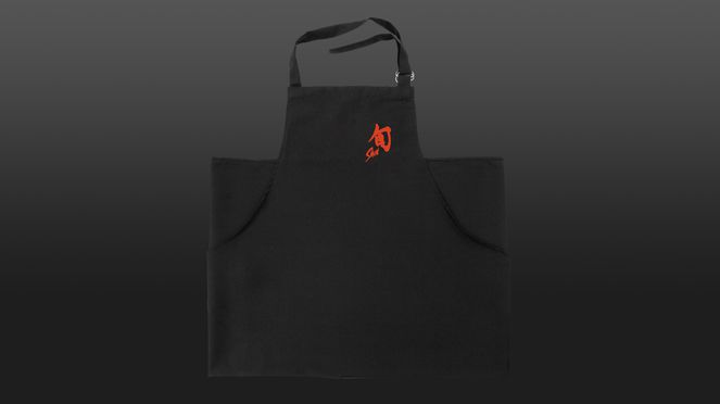 Apron of Kai Shun in noble black with Shun logo
