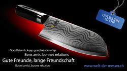 all brands, Gift voucher 50 CHF